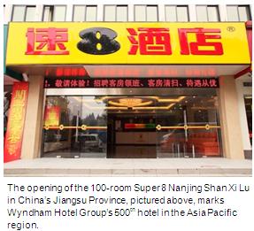 Super 8 Nanjing Shan Xi Lu