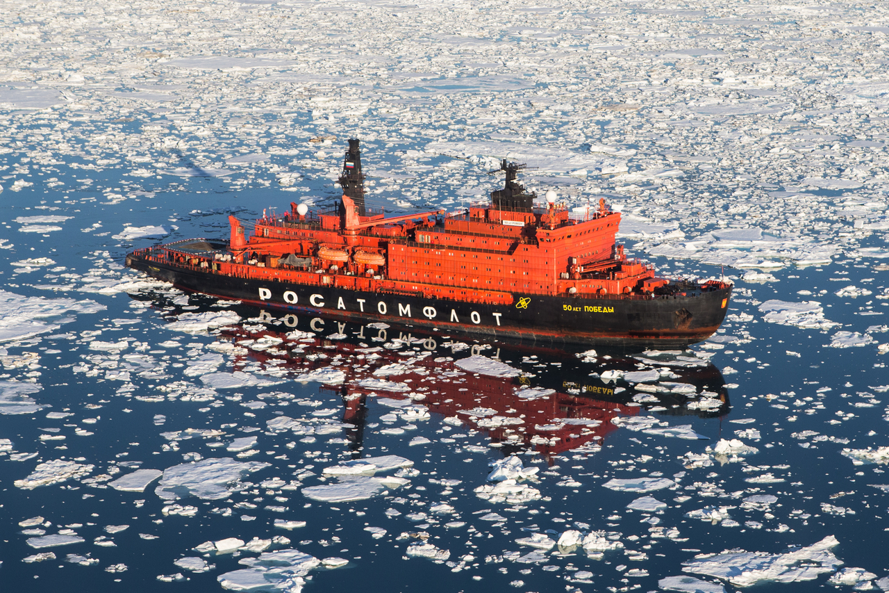 Icebreaker 50 Years of Victory