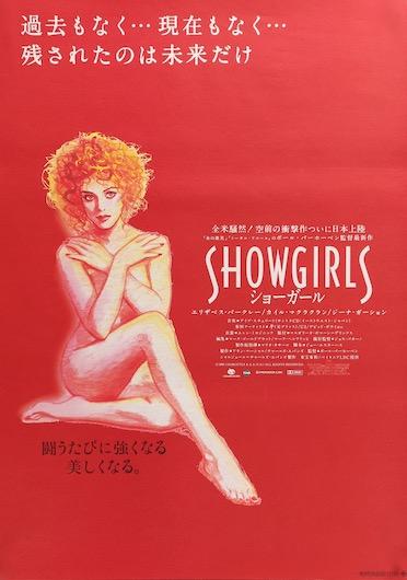 Showgirls Original Vintage Movie Poster
