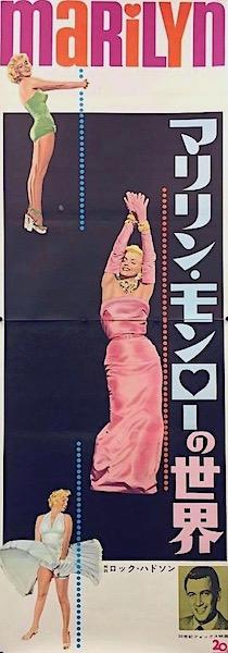 Marilyn Original Vintage Movie Poster