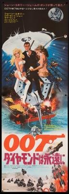 Diamonds Are Forever James Bond Original Vintage Movie Poster