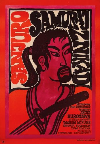 Sanjuro Original Vintage Movie Poster