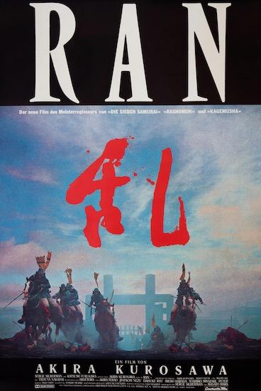 Ran Original Vintage Movie Poster