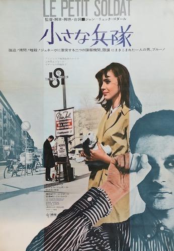 Le Petit Soldat Original Vintage Movie Poster