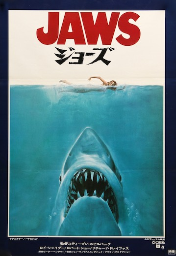Steven Spielberg Jaws Original Vintage Movie Poster