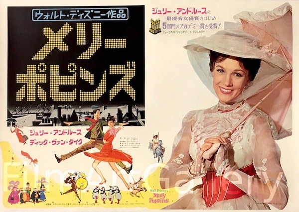 Julie Andrews Mary Poppins Original Vintage Movie Poster
