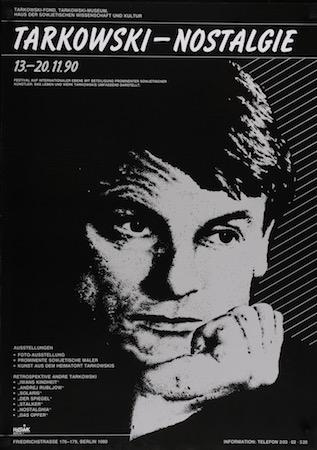 Andrei Tarkovsky Film Festival Original Vintage Movie Poster