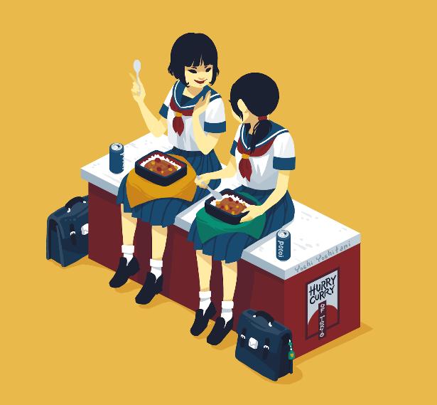 Hurry Curry of Tokyo - Yoshi Yoshitani