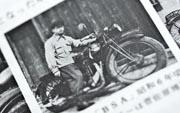 Sugatsune motor cycle repairs