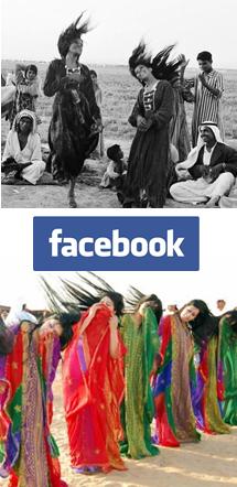 Iraqi and gulf week on facebook