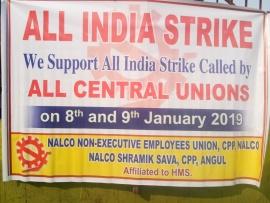 Индийские рабочие проводят крупнейшую в истории забастовку