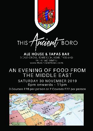 Middle Eastern Night at This Ancient Boro