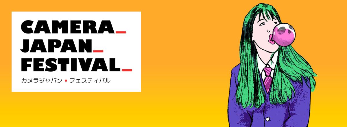 Camera Japan logo