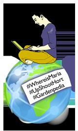#WhereisMaria #UpShootHort #Gardenpedia