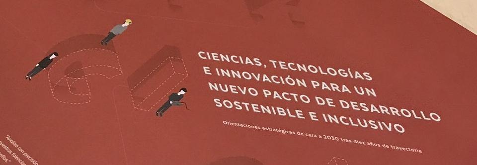Investigador CMM participa en la elaboración de la estrategia nacional de innovación