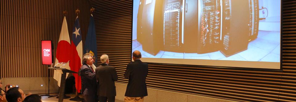 Inauguran el supercomputador más poderoso de Chile en el CMM