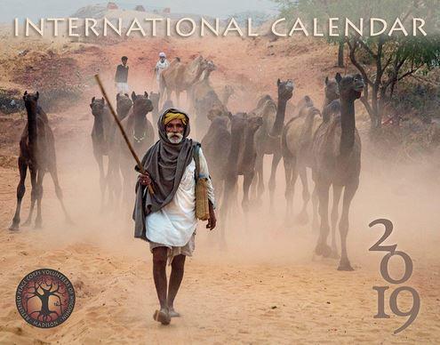 Image: Cover of 2019 International Calendar