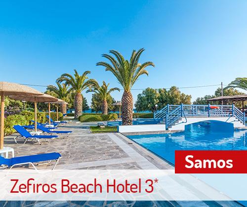 Samos Zefiros Beach Hotel