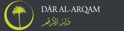 Arqam homepage