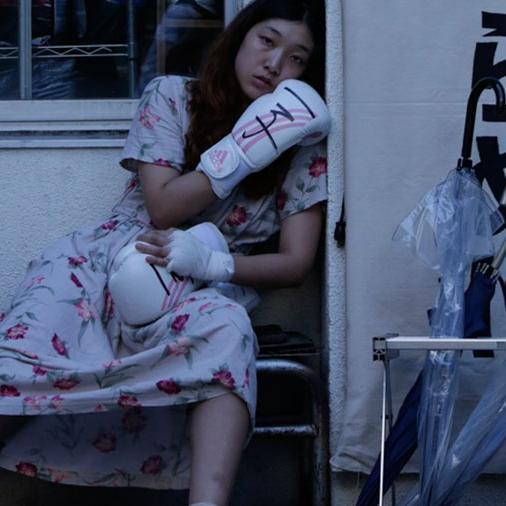 Sakura Ando as Ichiko in 100 YEN LOVE