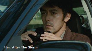 Hiroshi Abe in AFTER THE STORM