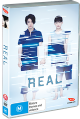 Real DVD cover