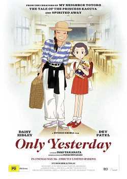 Poster for ONLY YESTERDAY by Isao Takahata