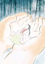 Image: The Tale of The Princess Kaguya