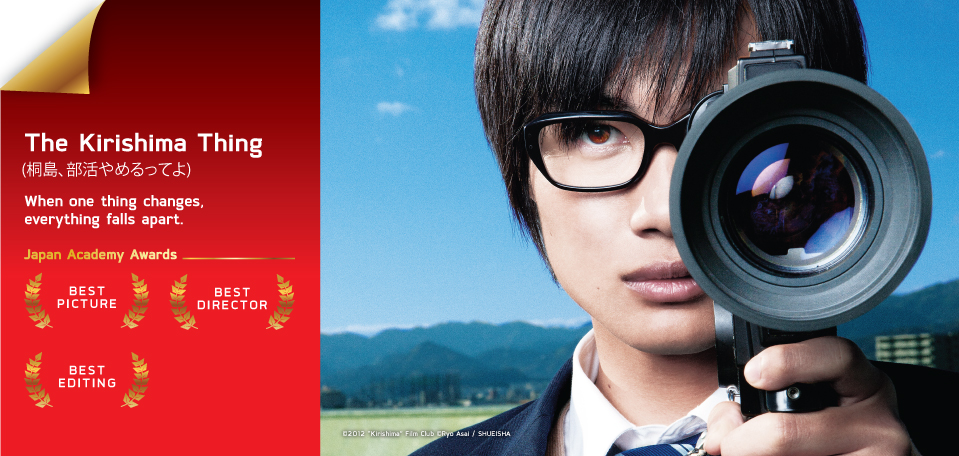 Kirishima Thing, Best Picture, Best Director, Best Editing, Most Popular
