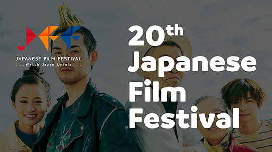 Watch the 20th JFF teaser trailer