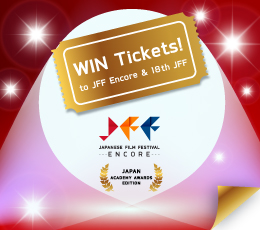 Win tix to JFF Encore and 18th JFF