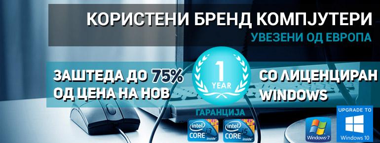 Моќни работни станици (workstation) со Intel Xeon и nVidia Quadro