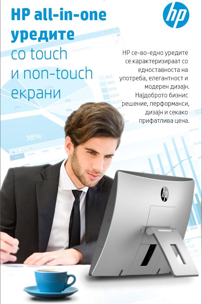HP All-in-One на промоција