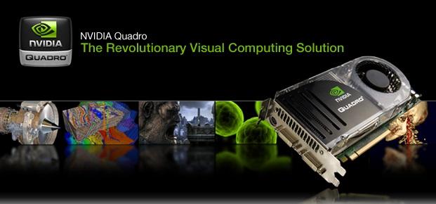 Графички карти nVidia Quadro
