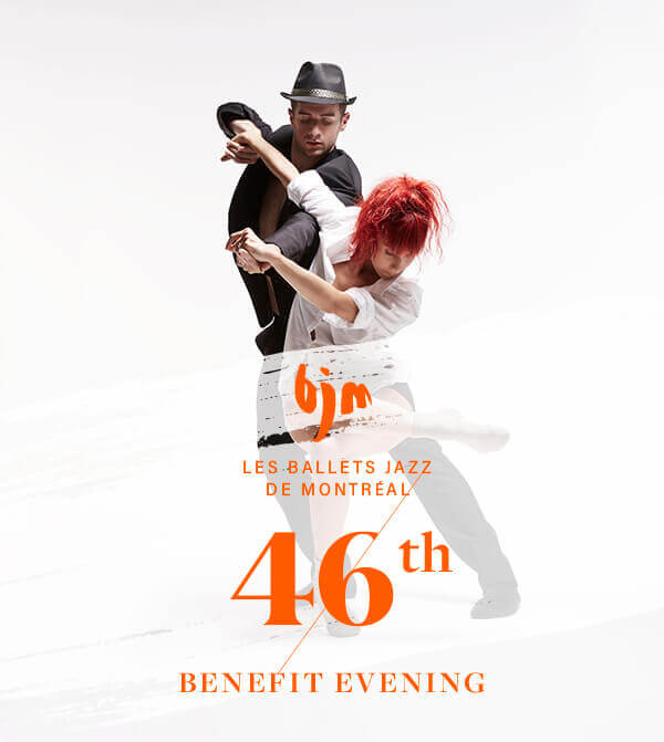 bjm danse 46th Benefit Evening