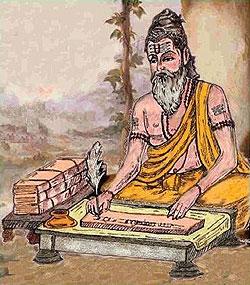 kachiappa sivachariyar