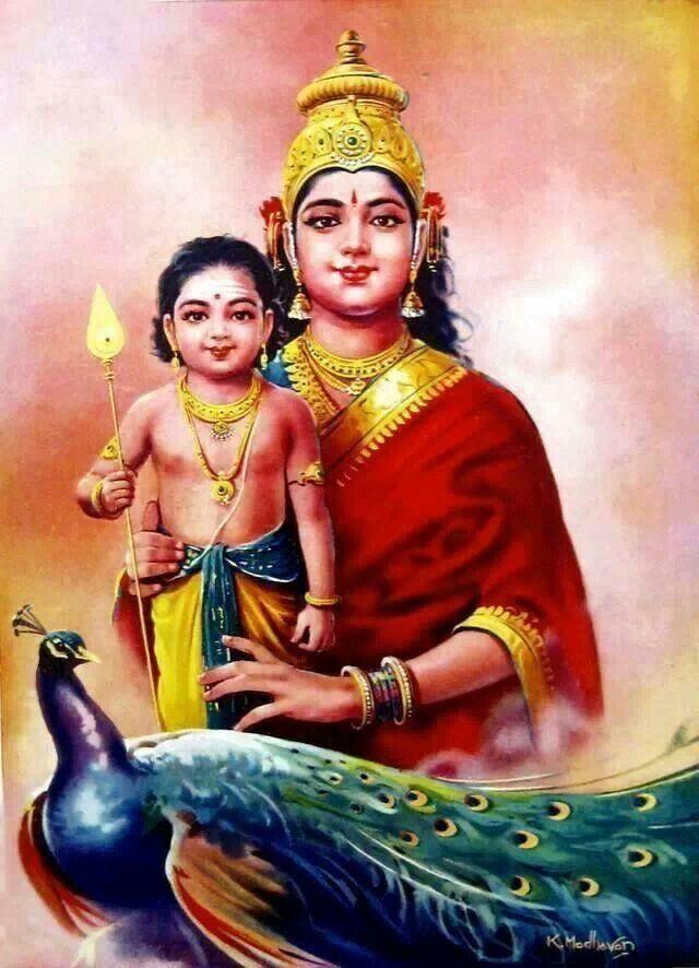 Señor Murugan con Su Divina Madre Parvati y su vehículo de pavo real