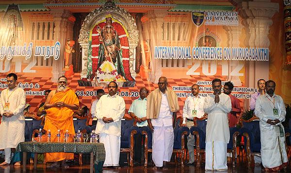 1st Muruga Bhakti Conference, Kuala Lumpur