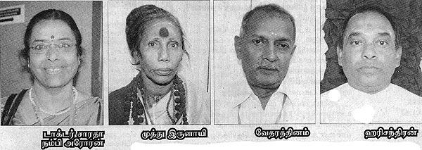 Muruga Bhakti conference speakers