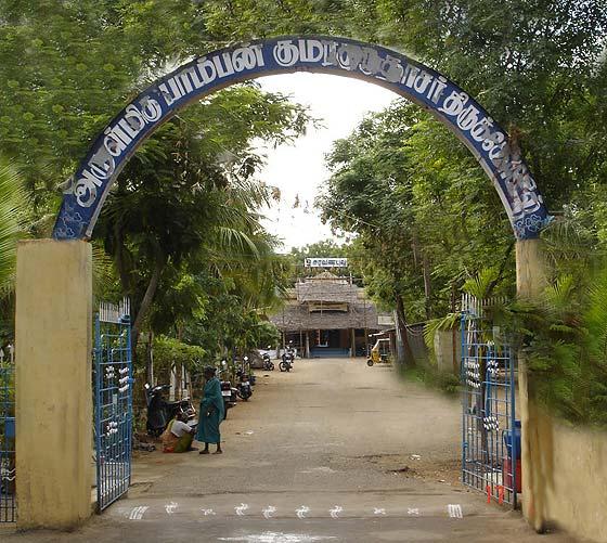 Pamban Swami Samadhi, Tiruvanmayur