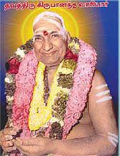 Kripananda Variyar