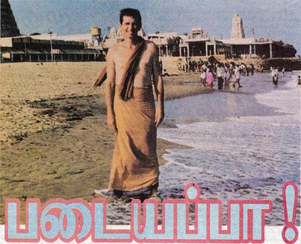 Thinamani Kathir of 18 October 1998--Patrick Harrigan at Tiruchendur