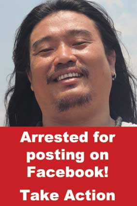 Patrick Kum Jaa Lee, who was arrested over a Facebook post