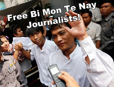 Free Bi Mon Te Nay Journalists
