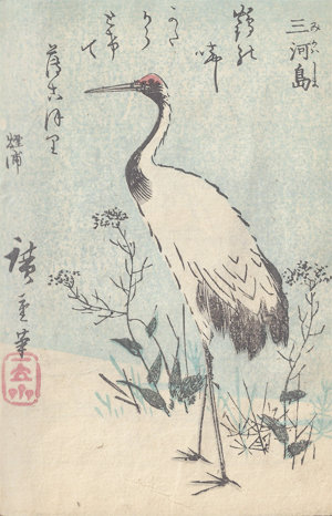 "Hiroshige, ""Ehon Edo miyage"", Farbholzschnitt 1850"