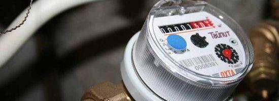 WA Shared Strata Water Meter