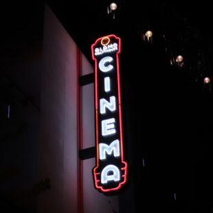 Alamo Drafthouse Cinema – Mueller, Austin, TX
