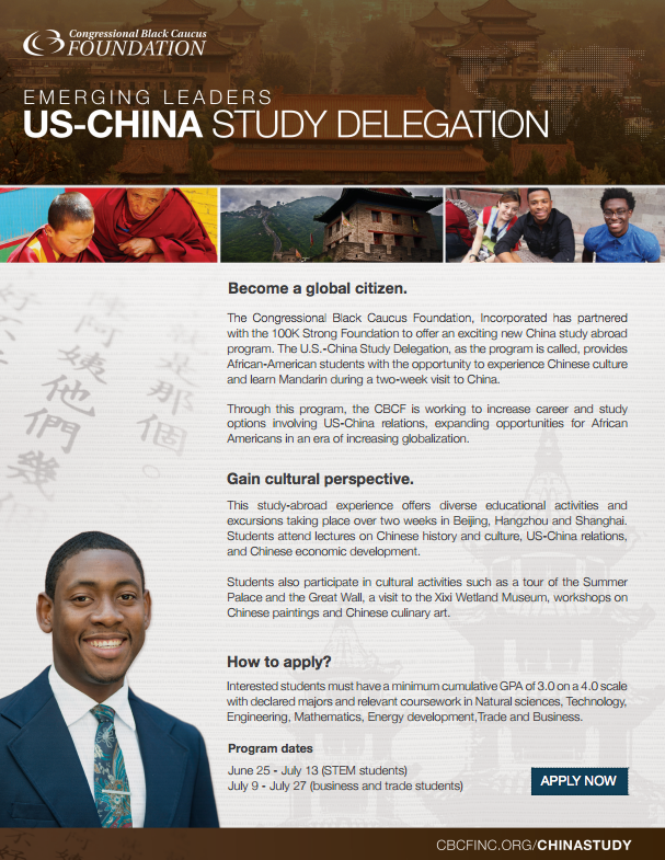 US China Study Delegation Poster