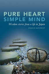 Pure Heart Simple Mind book