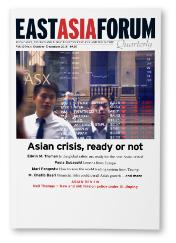 East Asia Forum Quarterly: Volume 10, Number 4, 2018